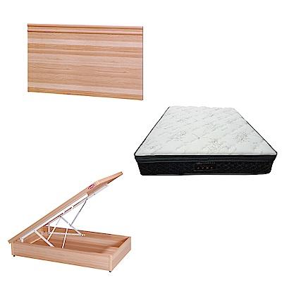 綠活居 可娜3.5尺單人床台三式組合(床頭片+後掀床底+正三線乳膠獨立筒)五色可選