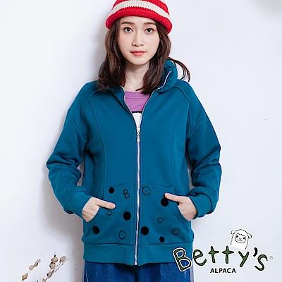 betty's貝蒂思 圈點印花太空領外套(藍綠)