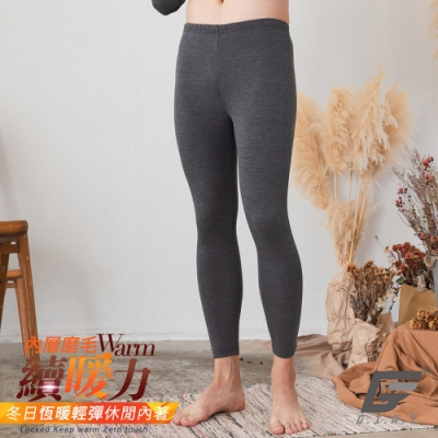 GIAT 台灣製UP6度C蓄熱機能保暖褲(男女可穿/M-2L)-深灰