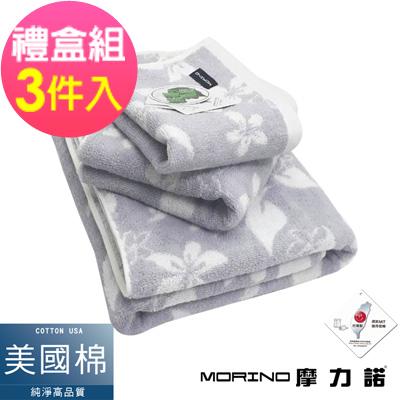 MORINO摩力諾 美國棉抗菌消臭油桐花方毛浴巾組- 紫【禮盒裝】