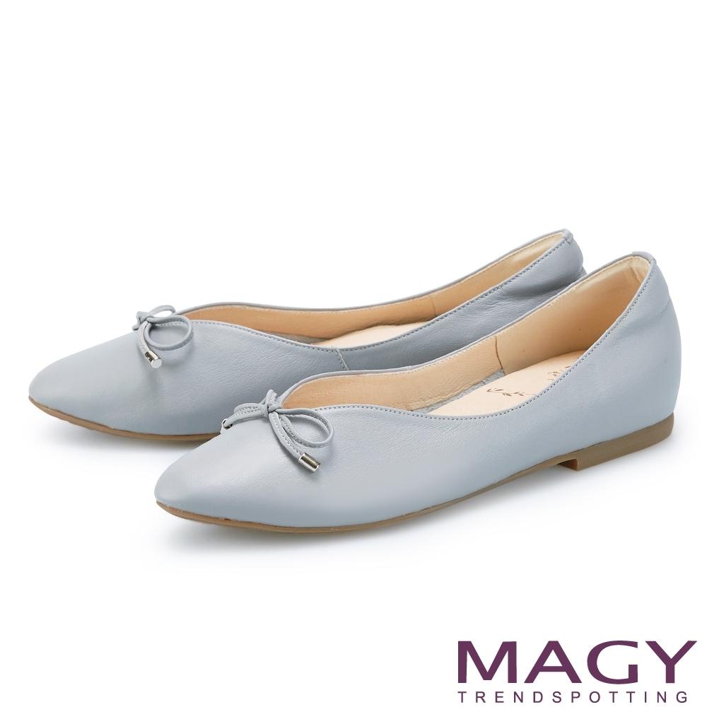 MAGY V型剪裁真皮 女 平底鞋 藍色