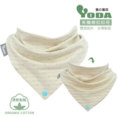 YoDa organic cotton有機棉扣扣兜-清新點點
