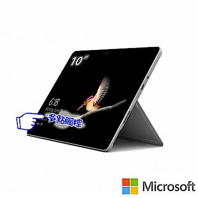 (鍵盤組) Microsoft 微軟 Surface Go (4415Y/4G/64G)