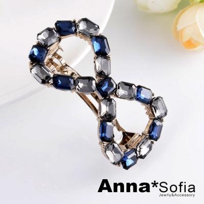 AnnaSofia 彩方晶立體鏤曲弧 純手工小髮夾(8字形-藍灰晶)