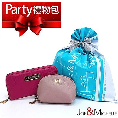 禮物包-真皮奧琳娜拉鍊長夾組 豔麗桃