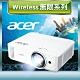 Acer H6518STi 一米90吋畫面 短焦無線投影機(3500流明) product thumbnail 1