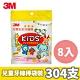 3M 兒童安全牙線棒(袋裝) 8包超值組 共304支 product thumbnail 1