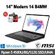msi微星 Modern 14 B4MW-039TW 14吋創作者筆電(Ryzen 5 4500U/8G/512G SSD/UMA/WIN10) product thumbnail 1
