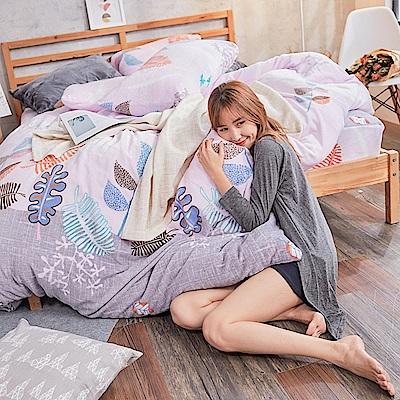 戀家小舖 / 法蘭絨  雙人特大床包兩用毯組  渺渺  保暖抗寒