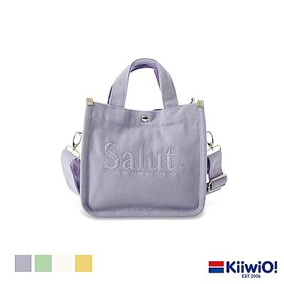 Kiiwi O! INS話題款純色刺繡兩用百搭隨身帆布包 SALUT (多色選)