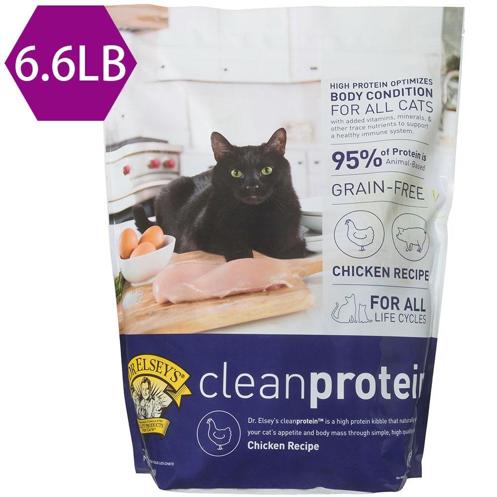 DR.ELSEY'S布魯斯艾爾博士-純淨蛋白無穀雞肉食譜6.6LB 貓飼料