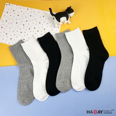 HADAY 男襪 紳士襪 壓紋魅力 黑白灰簡約棉襪 6入組 彈力好穿 不咬腳