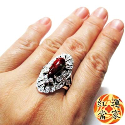 紅運當家 天然碧玉 水滴形+水鑽 豪華版戒指(主墜長15mm)