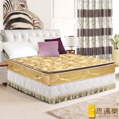smile思邁樂 黃金睡眠五段式竹炭紗正三線乳膠獨立筒床墊5X6.2尺(雙人)