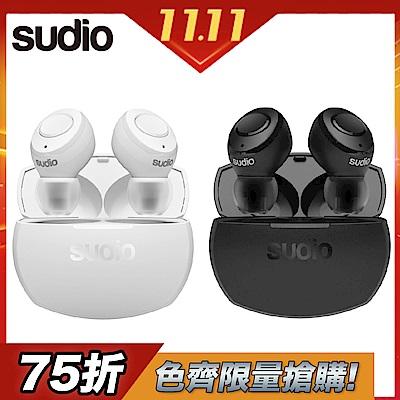 SUDIO Tolv R 真無線藍牙耳道式耳機