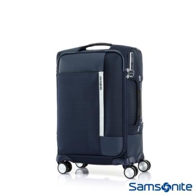 Samsonite新秀麗 20吋Bricter極強內裝防盜拉鍊布面TSA登機箱(海軍藍)