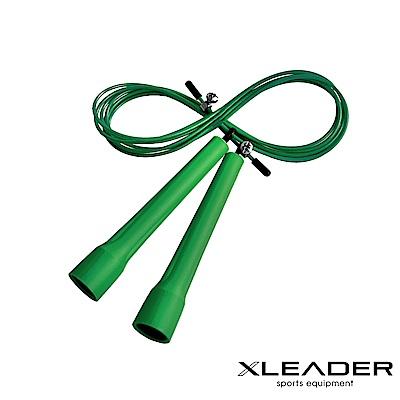 Leader X 專業競速 可調節訓練跳繩 綠色 - 急