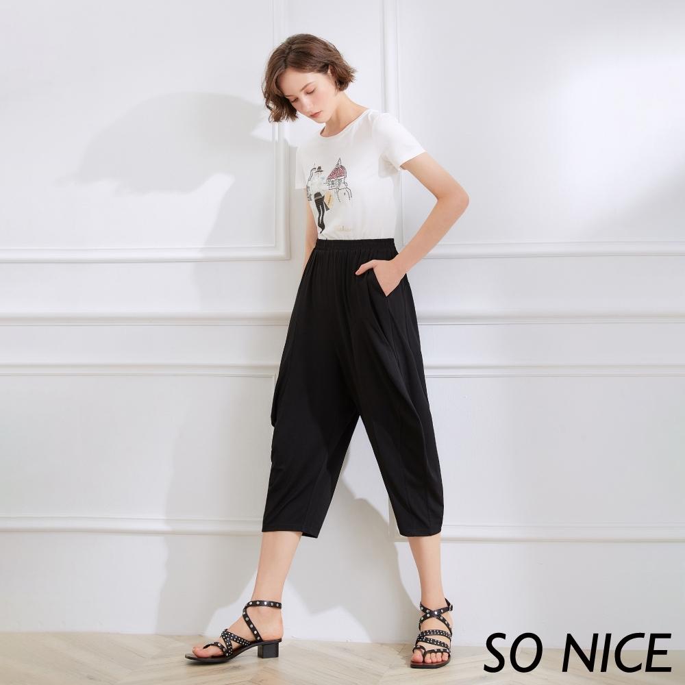 SO NICE時尚圓弧剪接造型褲