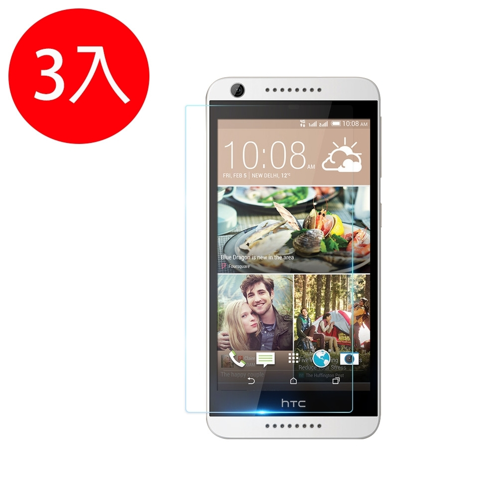 o-one【鐵鈽釤鋼化膜】HTC Desire 626 高清透玻璃保護貼(三入組)-非滿版