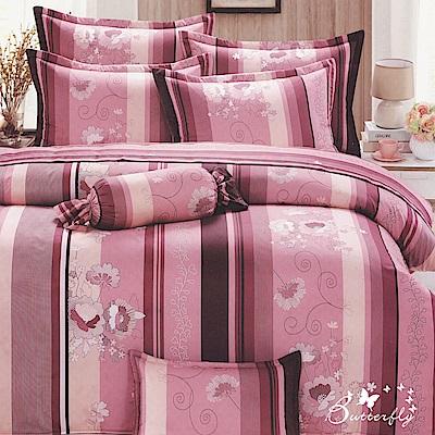 BUTTERFLY-台灣製造40支紗100%純棉-秀士棉-單人五件式床罩組-朵朵愛戀