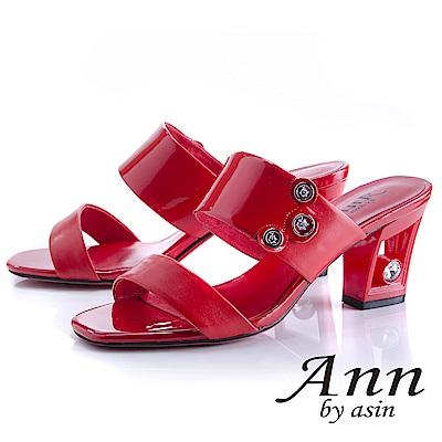 Ann by asin 漆皮質感~俐落個性金屬飾釦真皮粗跟拖鞋(紅色)