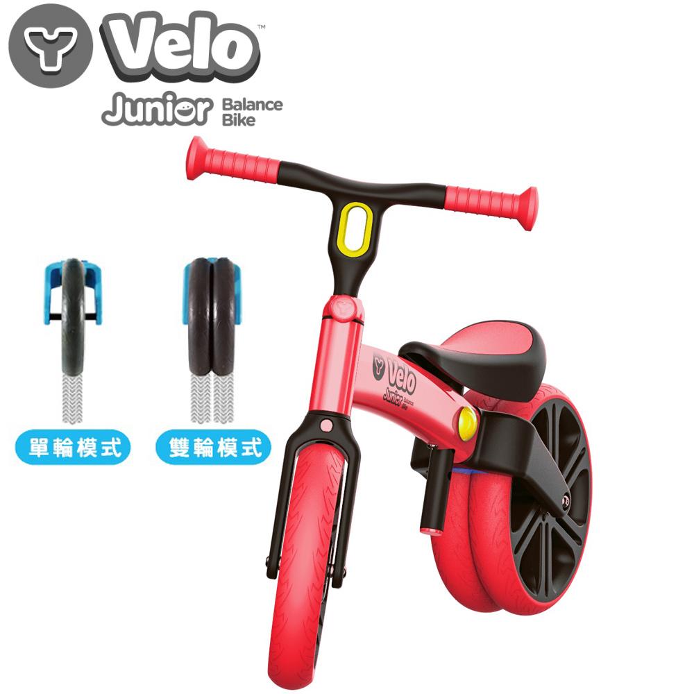 Y-Volution VELO Junior可變單雙輪模式平衡滑步車/學步車-紅