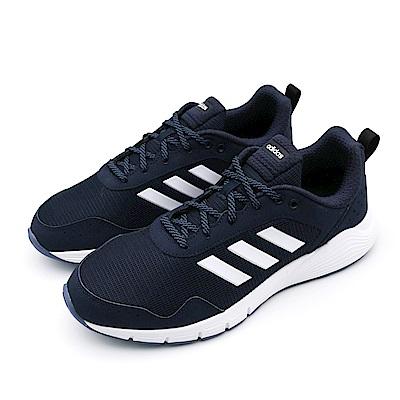 ADIDAS FLUIDCLOUD 男跑步鞋-FU6934
