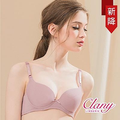 台灣製無痕軟鋼圈裸感B-D內衣 迷戀羅蘭 可蘭霓Clany