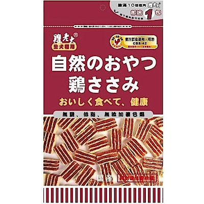 雞老大 蜜汁鱈魚雞肉三明治 130G【CBP-31】