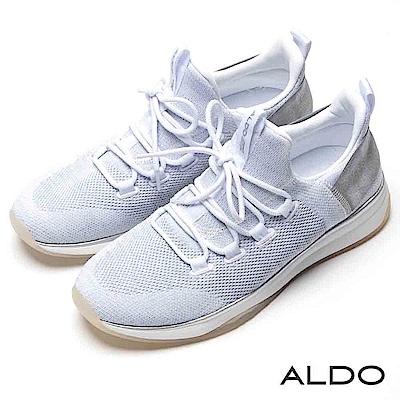 ALDO 原色針織網眼彈性綁帶式厚底休閒男鞋~百搭白色