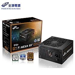 FSP 全漢 HA450 聖武士 450W 80 Plus銅牌 電源供應器