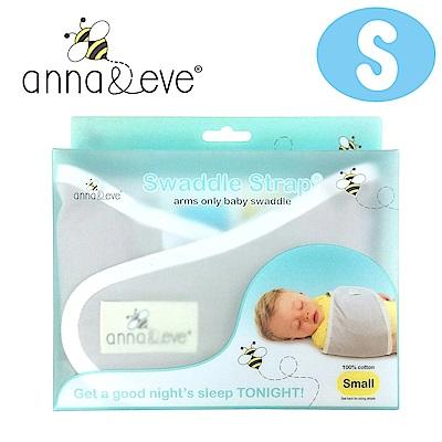 美國 Anna&Eve 嬰兒舒眠包巾 / 防驚跳早產兒肚兜 (S號/灰色)