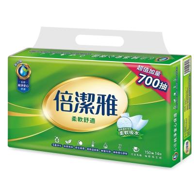 [限時搶購]倍潔雅 抽取式衛生紙150抽14包x6袋-箱