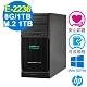 HP ML30 Gen10 伺服器 E-2236/8G/660P-1TB+1TB/W10P product thumbnail 1