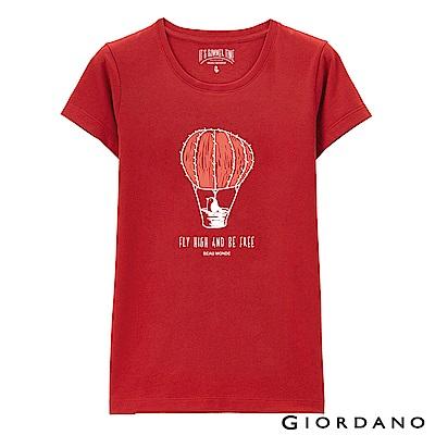 GIORDANO 女裝可愛植物印花短袖T恤-43 高貴紅