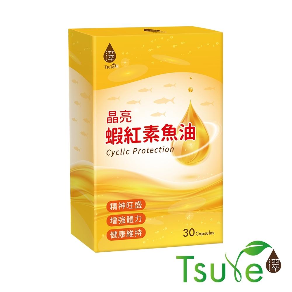 【日濢Tsuie】晶亮蝦紅素魚油(30顆/盒)