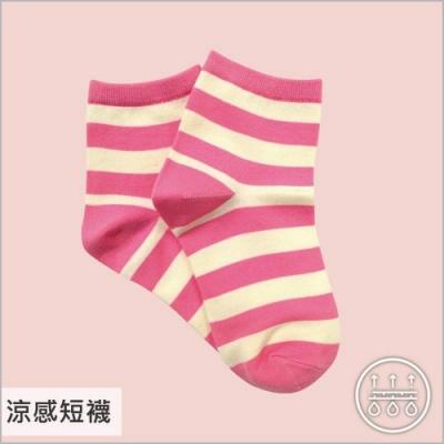 貝柔涼感夏日少女短襪-條紋(6雙組)