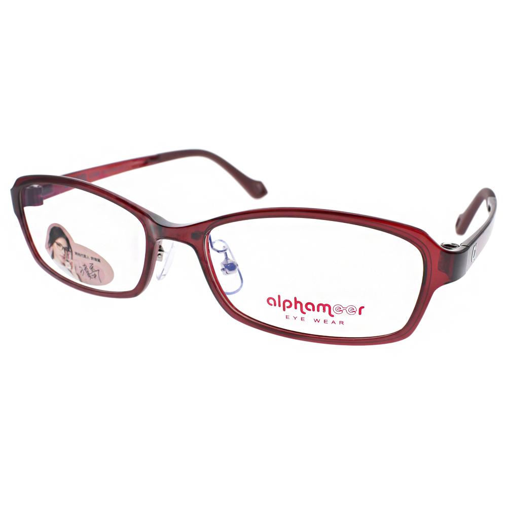 Alphameer光學眼鏡 韓國塑鋼系列/透紅#AM53 C41
