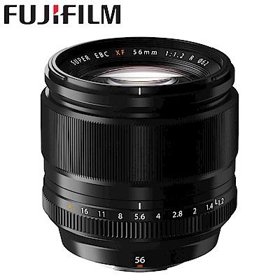 FUJIFILM XF 56mm F1.2R 大光圈 定焦鏡  (平行輸入)
