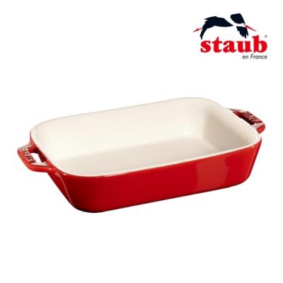 法國Staub 長方型陶瓷烤盤20x16cm 櫻桃紅