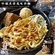 (任選) 小夫妻拌麵 砂鍋魚頭風味 110g/包 單包販售 海鮮葷 product thumbnail 1