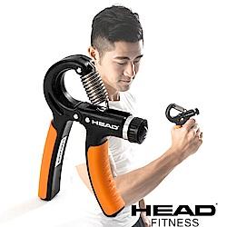 HEAD 專業調節握力器(20-90lb)-單支裝