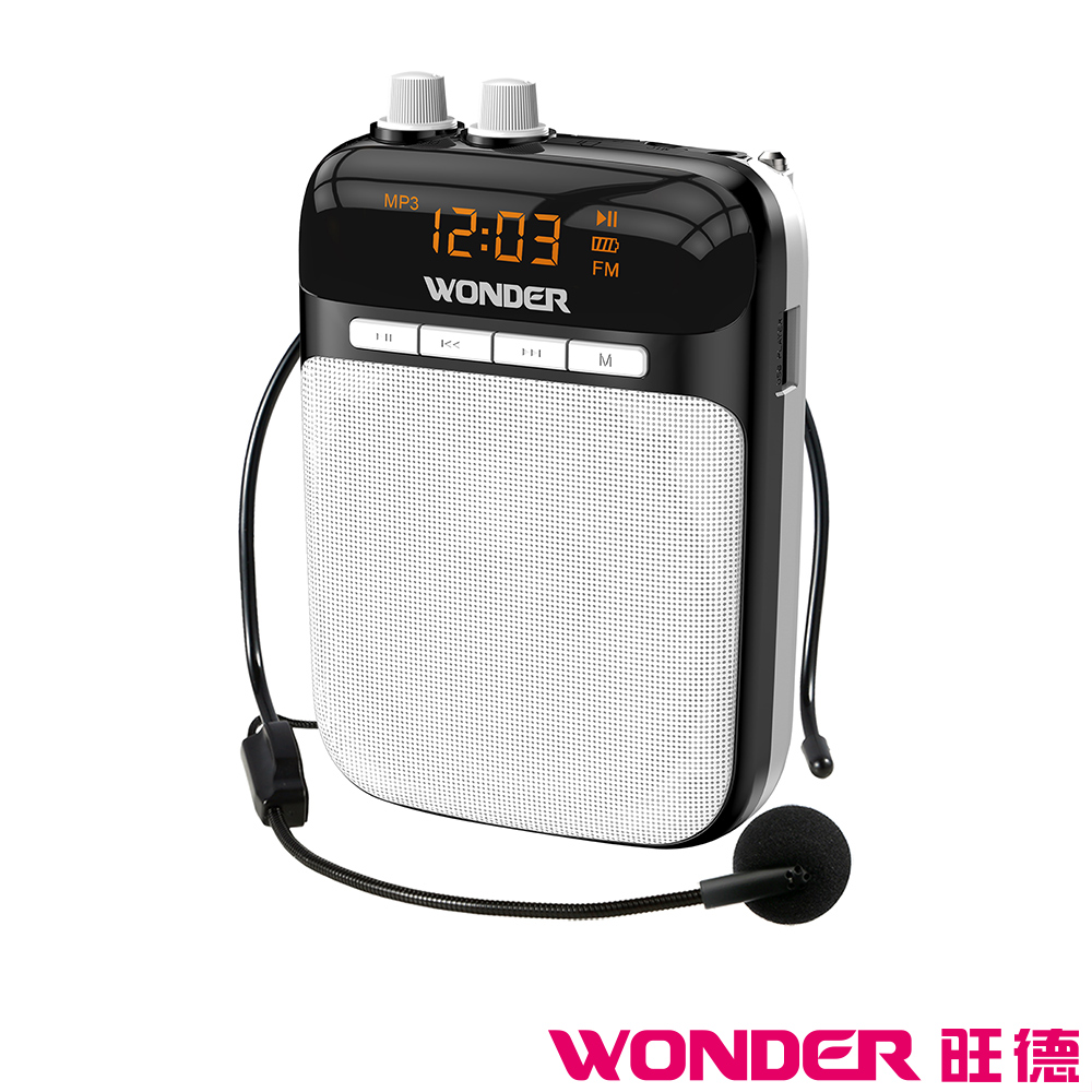 WONDER旺德 充電式多功能教學擴音器 WS-P014
