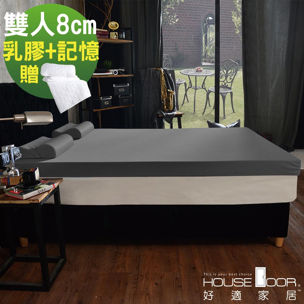 House Door 大和防蹣抗菌表布 8cm雙膠床墊保潔組-雙人5尺 product image 1
