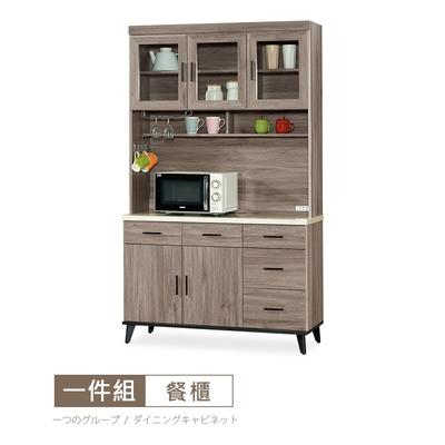 時尚屋 克里斯4尺仿石面碗盤櫃組 寬120.9x深43x高202.2公分