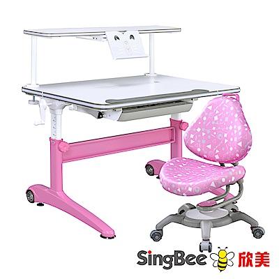 【SingBee欣美】新酷炫L成長桌+皇家103上層板+133椅-台灣製/書桌椅/開學