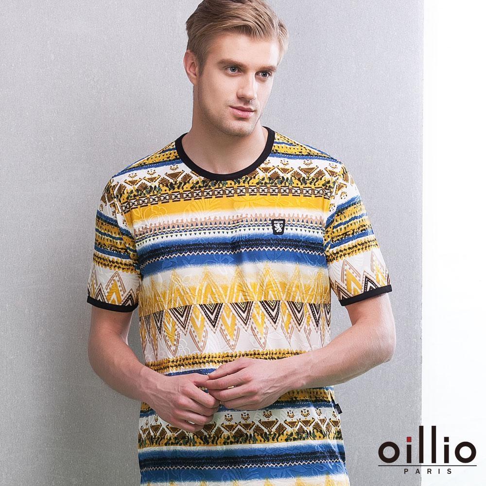 oillio歐洲貴族 超柔冰涼感圓領T恤 抗皺衣料上衣 黃色
