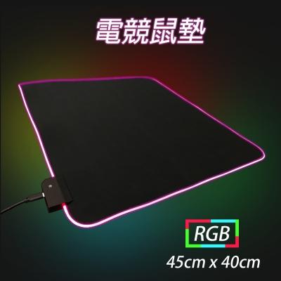 RGB炫光電競鼠墊 - 中
