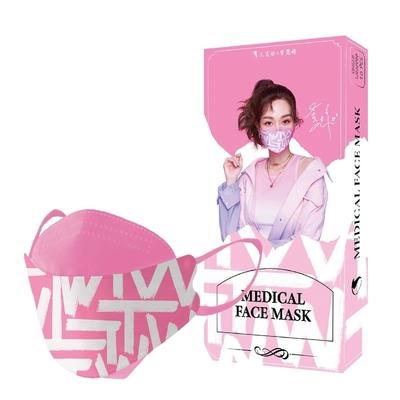 久富餘 KF94韓版4層立體醫療口罩-曾莞婷聯名款-粉紅莞婷 (10片/盒)