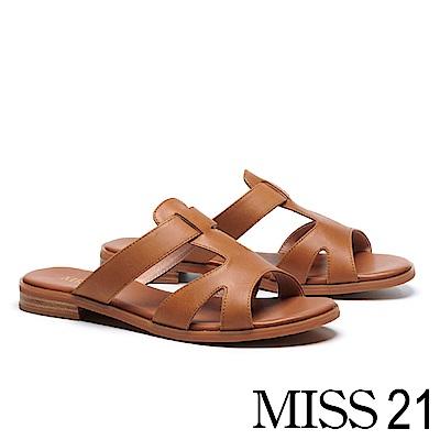 拖鞋 MISS 21 隨性時髦質感真皮低跟拖鞋-咖